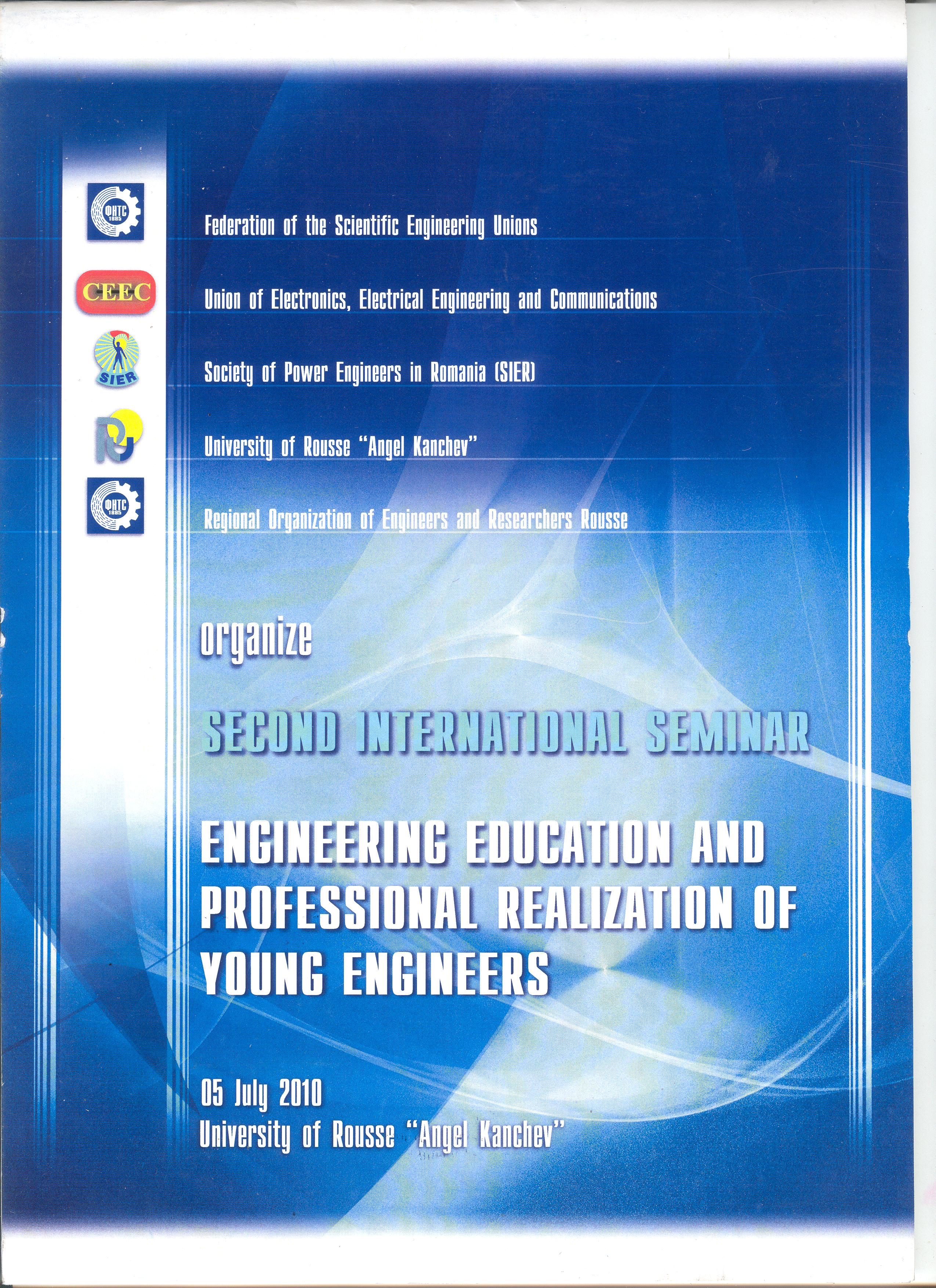 2nd International Seminar - Engineering education and professional realization of young engineers